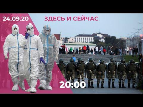 Беларусь после инаугурации