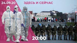 Беларусь после инаугурации Лукашенко / Новый карантин в России