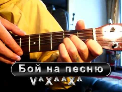 Вкараоке: Видео Караоке Solexes Популярные песни караоке