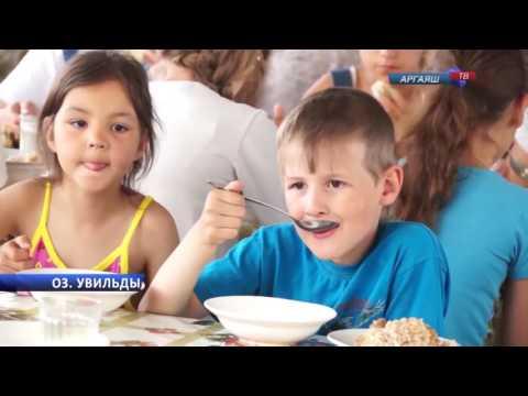 Лагере «Голубая волна» встретил детей многочисленными переменами