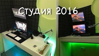 Неделя с камерой. Студия 2016. Заказал новый стол из IKEA.(Видео полностью снято и смонтировано на iPhone 7 Plus. Так, что это однозначно достойно лайка. Приятного просмотр..., 2016-12-09T08:00:01.000Z)