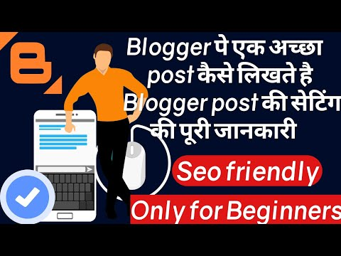 🔥Write Blog post On Blogger for beginners hindi | Android