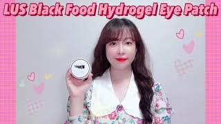 LUS Eye patch review 러스 아이패치 리…