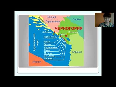 Черногория. Особенности курортов 1