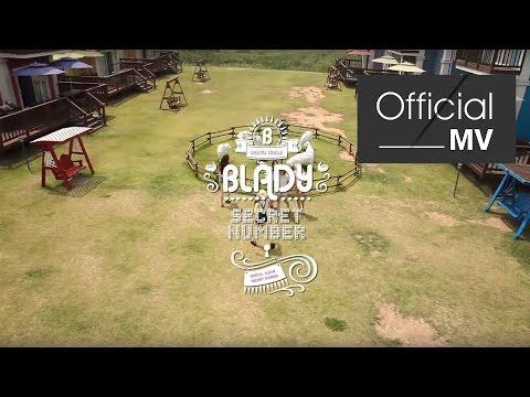 "[MV] ver1 BLADY(블레이디) _ ""Secret number(비밀열쇠)"" K-POP"