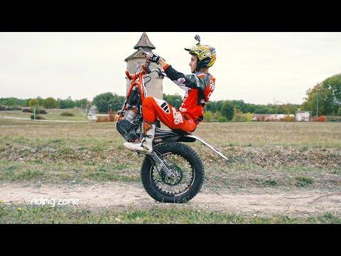 Julien Perret en Trial 100% Wheeling