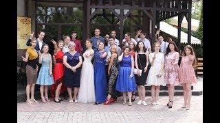 122 гимназия 11 класс фильм выпускной 2018