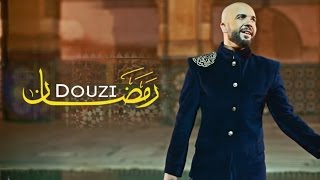 Douzi - Ramadan (Exclusive Music Video) | (الدوزي - رمضان (فيديو كليب حصري