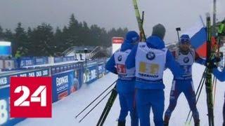 Смотреть видео Прорыв в биатлоне: перспективы сборной России - Россия 24 онлайн