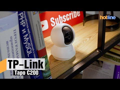 TP-Link Tapo C200 — обзор Wi-Fi-камеры наблюдения
