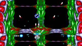 Super Star Soldier (PC Engine) - No Miss
