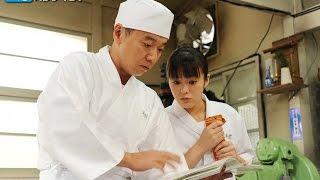 満月堂に茶道一ツ橋流のお茶会で出す和菓子の注文が舞い込んできた。親方...