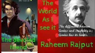 """English standard 12... Chapter #6,,, """"The World as I see it"""" and """" The devoted friend"""""""