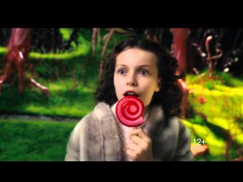 Чарли и шоколадная фабрика - Виолетта ты вся фиолетовая