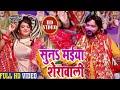 Lagu आ गयाAwadhi Star Sanjay Giri का देवीगीत - हमार सुतल भगिया जगा द न -  Hamar Sutal Bhagiya Jaga D Na