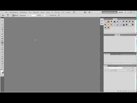 Как вставить фото в рамки разных форматов в программе фотошоп