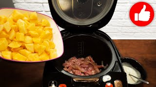 Любой у кого дома есть картошка может приготовить этот рецепт в мультиварке Легко и Вкусно
