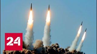 Смотреть видео Срочно! Путин подписал закон о приостановлении ДРСМД - Россия 24 онлайн
