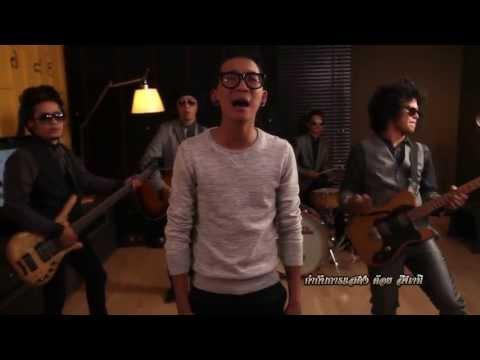 MAGENTA - เจ็บเป็นนะครับ [Official Music Video]