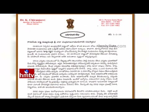 Chiranjeevi Letter To Chandrababu Naidu Over Bc Reservation Go