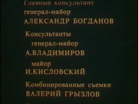 Кино Лучшие Российские Караван смерти Приключенческие фильмы 2016