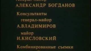 Мелодия с Фильма Караван Смерти