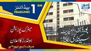 01 AM Headlines Lahore News HD - 21 July 2018