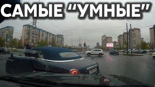 """Подборка САМЫХ """"УМНЫХ"""" водителей #244"""