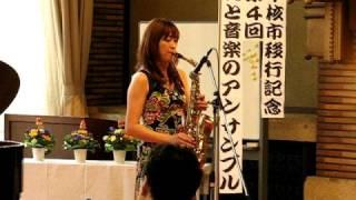 山口マリさんの愛のアランフェス