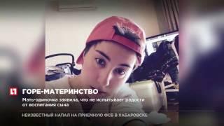 29-летняя Екатерина использовала фаллоимитатор вместо соски