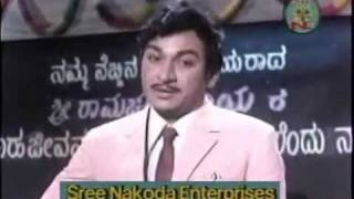 Download Hindi Video Songs - Baadihoda balliyinda - eradu kanasu - kannada super hit song