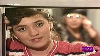 المسلسل العراقي اغصان وجذور (1988) - الحلقة 1 كاملة