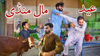 Eid Maal mandi  |Zindabad vines new| |Maal mandi 2020| pashto funny video 2020
