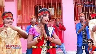 Durga maa ka beta hoon (2018)super Hit devi geet