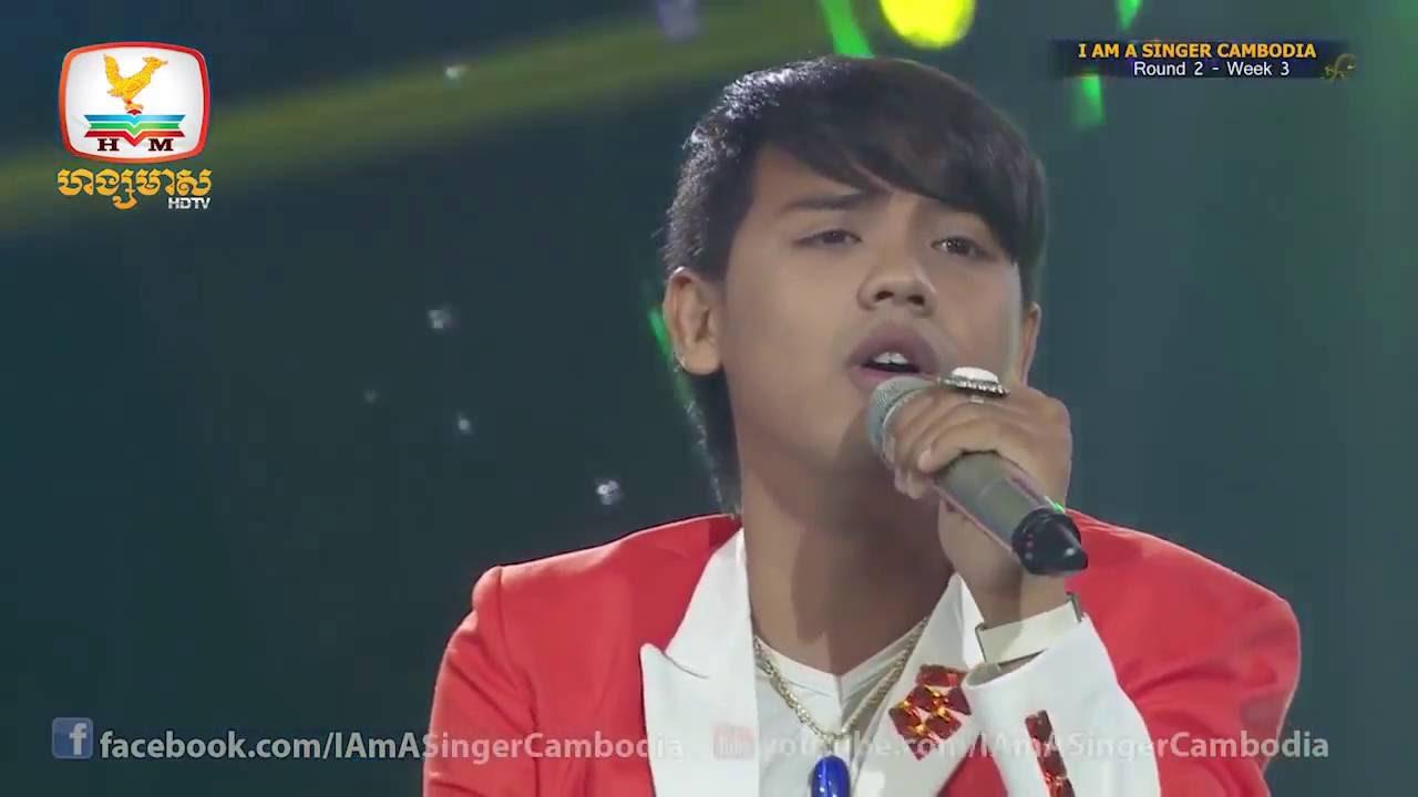 Bros na min yum - i am a singer cambodia - ដួង វីរៈសិទ្ធិ  - doung virakseth