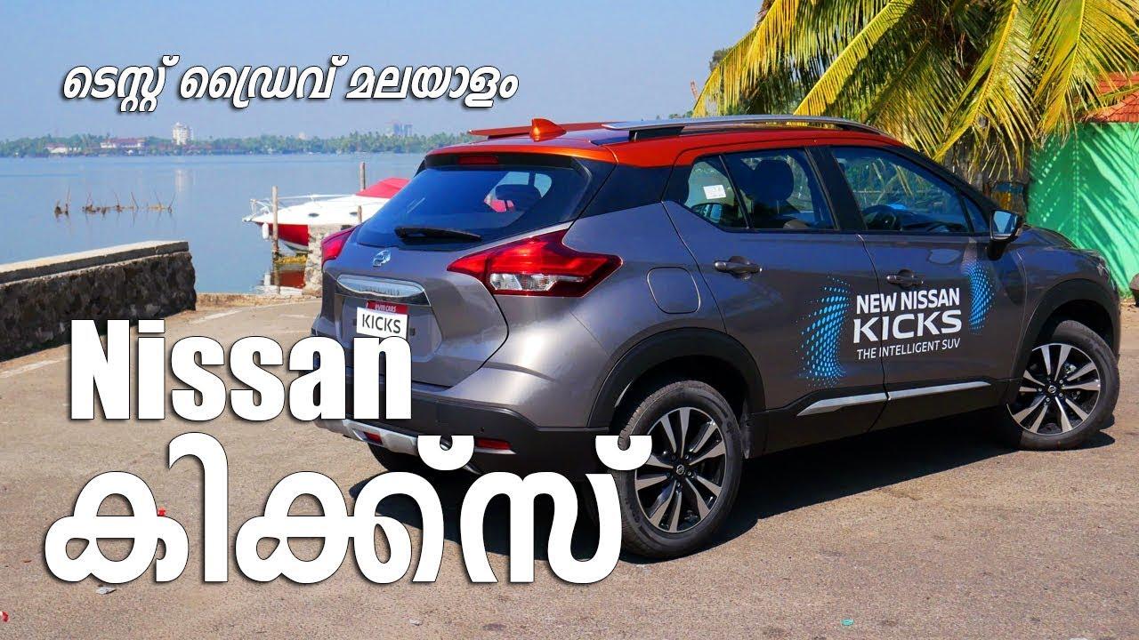All New Nissan Kicks Test Drive Review Malayalam