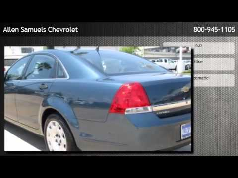 2011 Chevrolet Caprice Police Patrol Vehicle Detective   Houston   YouTube