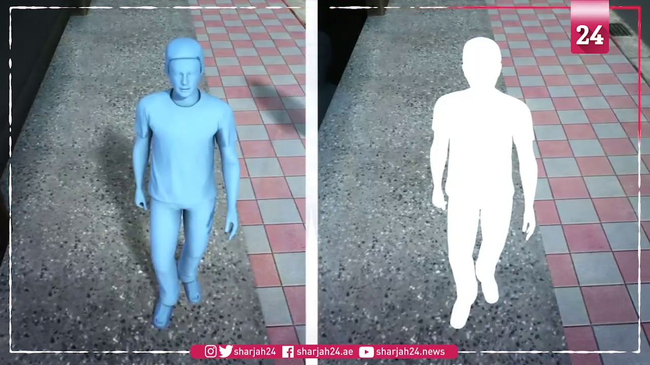 China testing out 'gait recognition' technology