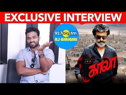 Kaala Rap by BIG FM RJ Giri Giri - Exclusive Interview   Part-1   Rajinikanth  Kaala