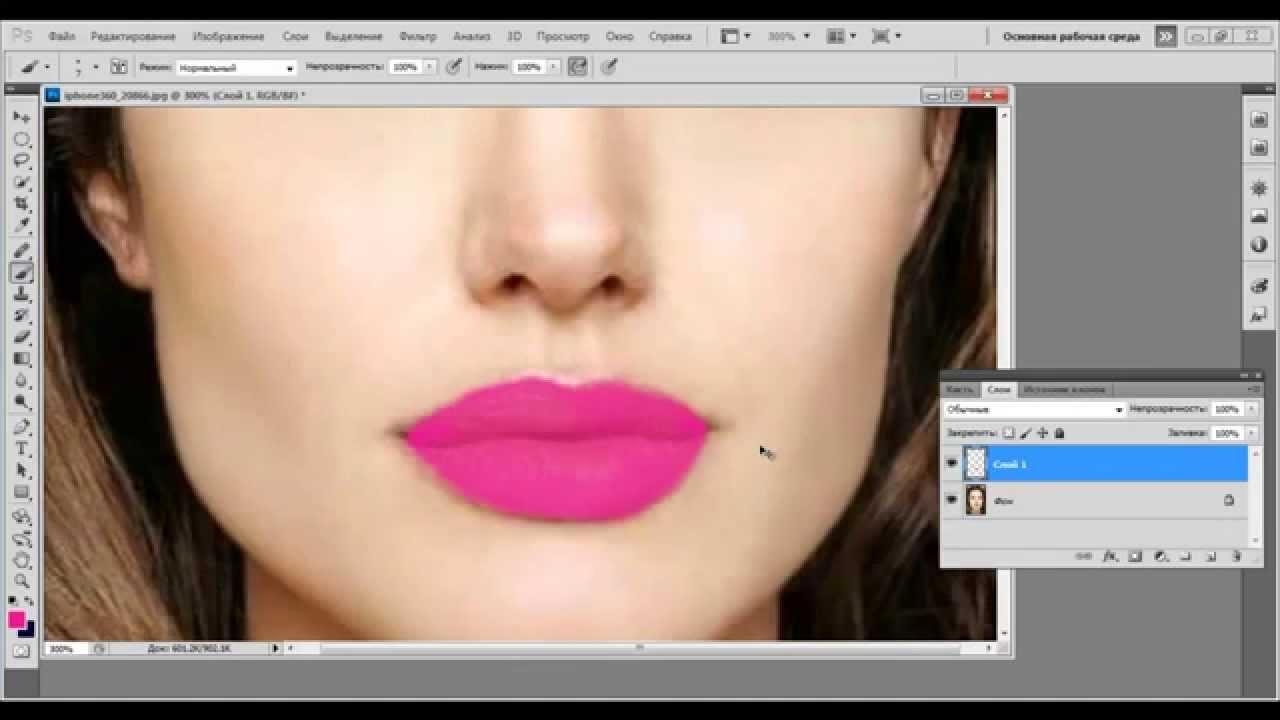 Как в фотошопе сделать губы одного цвета