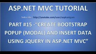 JQuery kullanarak ASP.NET MVC içinde (kalıcı) bootstrap bir popup ve ekleme veri oluşturma 15 bölüm -