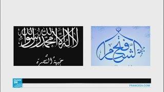 """""""جبهة النصرة"""" في سوريا تعلن فك ارتباطها عن تنظيم """"القاعدة"""""""