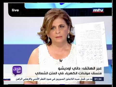 Al Hal Enna - 17/09/2014