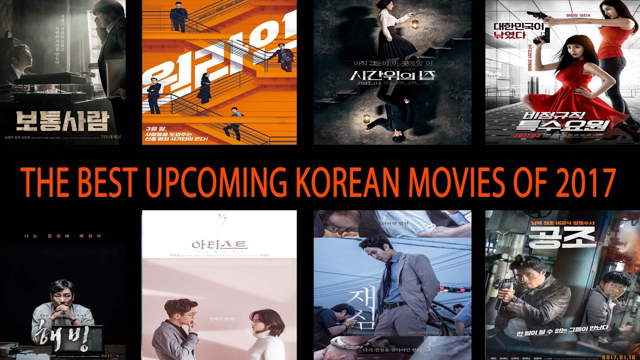 Top upcoming korean movies of 2017 - YouTube