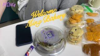 [Vlog] 이럴거면 사먹지  하는 어머니의 말씀 ||…