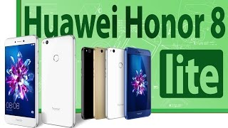 шОП-ОБЗОР: Huawei Honor 8 Lite Эстет доступный для каждого. 180. review