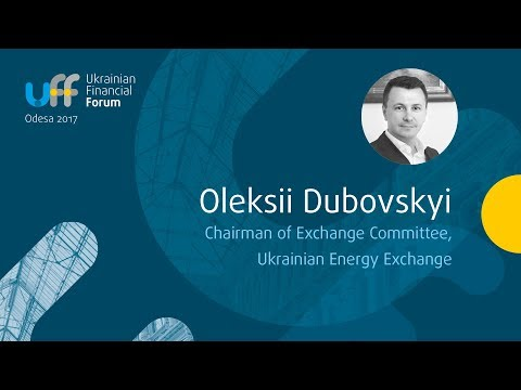 Ukrainian Financial Forum 2017 - Oleksii Dubovskyi  - Commodity trading on the exchanges panel
