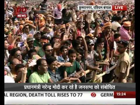 PM Narendra Modi addressess election rally in Krishna Nagar in West Bengal