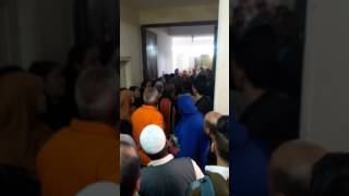 مكتب تموين شبراالخيمه/بيجام