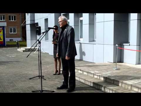 Открытие МФЦ в Дзержинском районе.